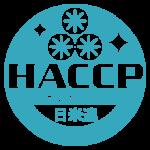 HACCP IRRA-SE-243